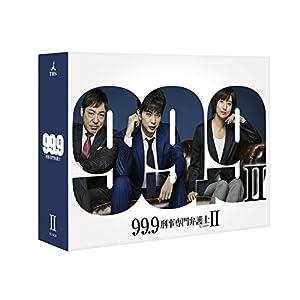 """99.9-刑事専門弁護士- SEASONII Blu-ray BOX"""""""