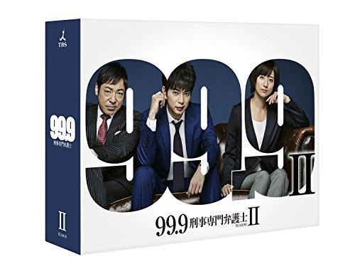 99.9-刑事専門弁護士- SEASONII Blu-ray BOX