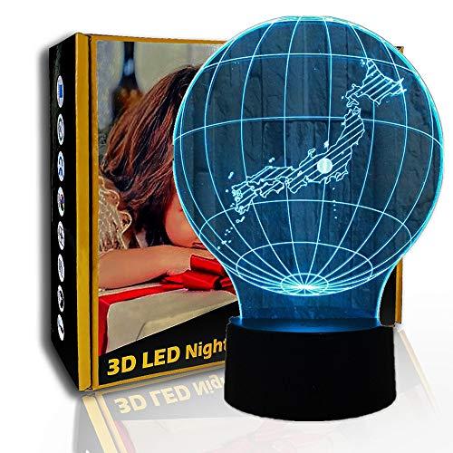 KangYD Japanische 3D-Nachtlichtkarte, LED-visuelle Lampe, Freundgeschenk, E - Alarm Clock Base (7 Farbe), 7 Farbwechsel,...