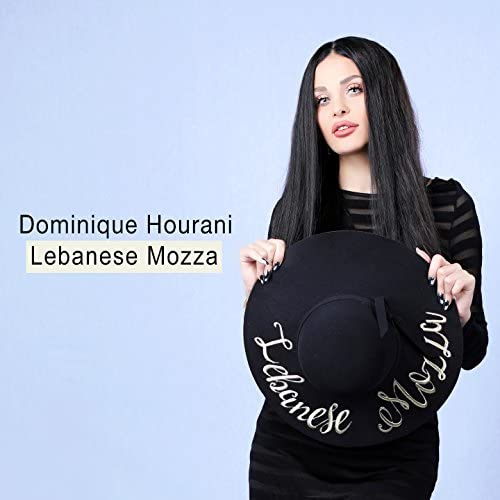 Dominique Hourani