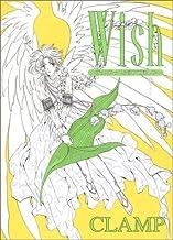 Wish ~ずっといっしょにいてほしい~ メモリアルイラスト集