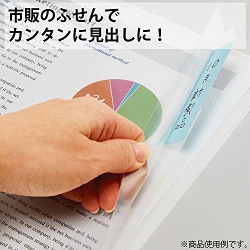 コクヨ『インデックスホルダーKaTaSuふせんカバー付内見出し』