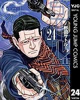 ゴールデンカムイ 24 (ヤングジャンプコミックスDIGITAL) Kindle版