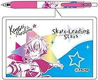 ヒサゴ スケートリーディング☆スターズ サラサボールペン SARASA 前島絢晴 HH1181 【まとめ買い5本セット】