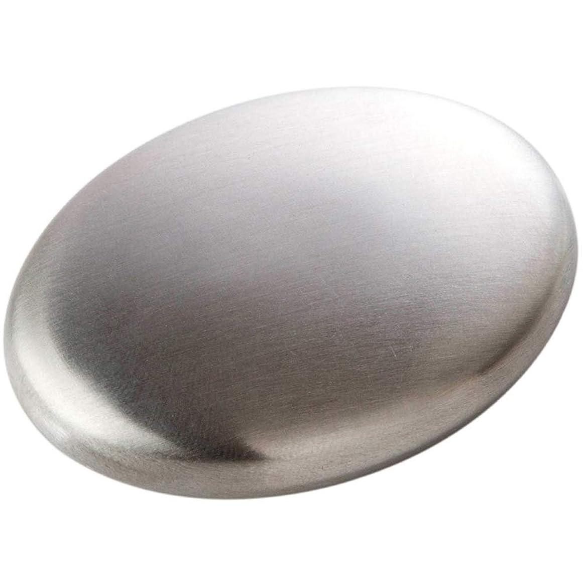 甘くする運命免疫するせっけん ステンレス鋼 消臭 石鹸 にんにくと魚のような臭いを取り除き ステンレス鋼 臭気除去剤 匂い除去剤 最新型 人気 実用的 Cutelove
