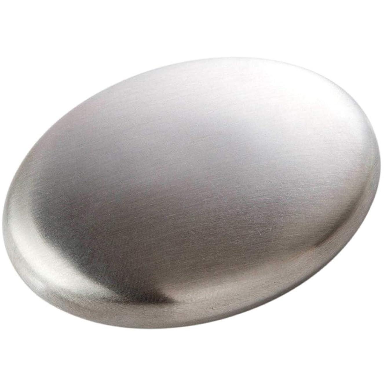 旅行険しい陸軍せっけん ステンレス鋼 消臭 石鹸 にんにくと魚のような臭いを取り除き ステンレス鋼 臭気除去剤 匂い除去剤 最新型 人気 実用的 Cutelove