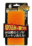 ニュー裏ワザスポンジ ソフトスリム オレンジ 1コ入