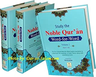 Noble Qur'an Word for Word (Full Color 3 Vol. Set)