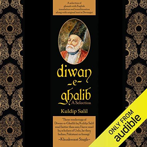 Diwan-e-Ghalib cover art
