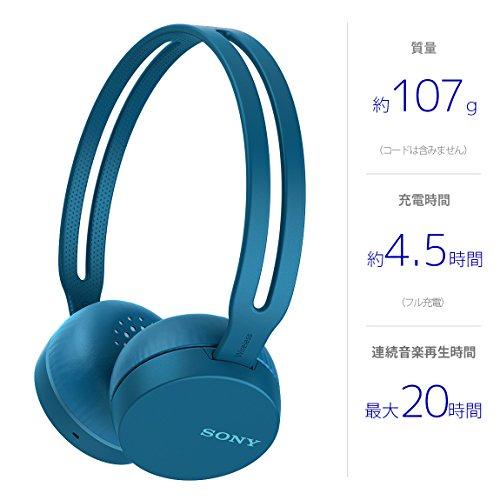 ソニーワイヤレスヘッドホンWH-CH400:Bluetooth対応最大20時間連続再生マイク付き2018年モデルブルーWH-CH400L