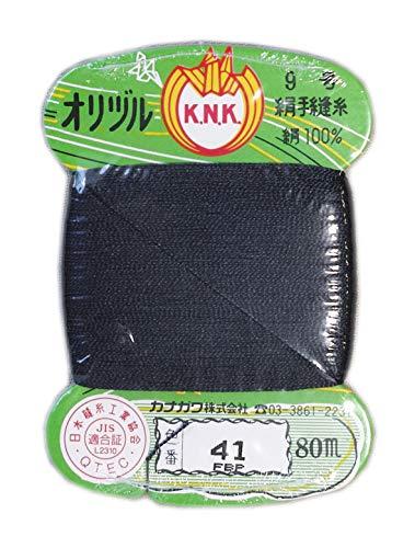 カナガワ オリヅル 絹手縫い糸 80m 41  濃紺