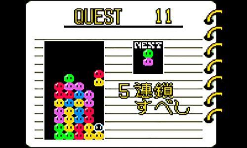 セガ『ぷよぷよ3DSで遊べるゲームギアソフト(オンラインコード)』