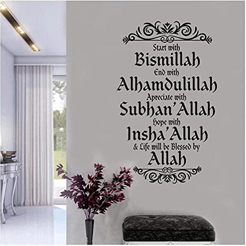 Art Deco autoadhesivo vinilo pared pegatina caligrafía alabanza Allah buscando citas de Allah estilo árabe musulmán decoración del hogar 57X95Cm