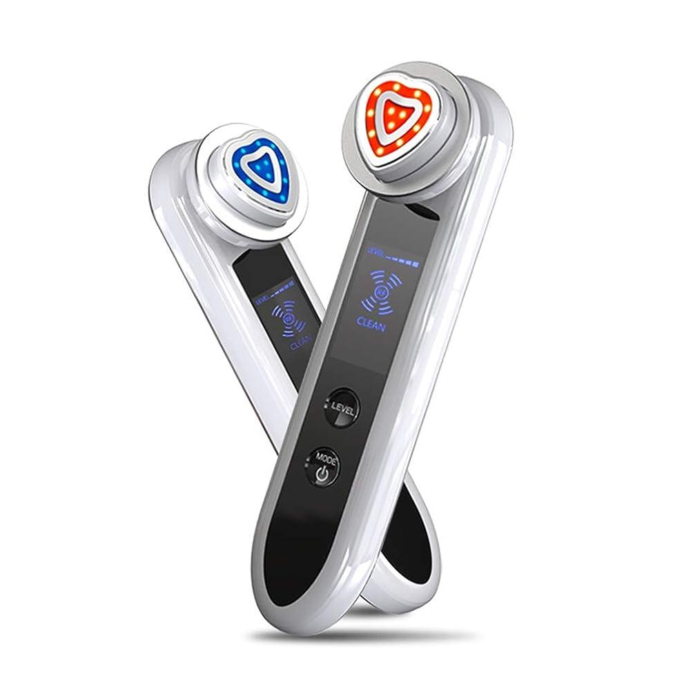 Clalufa 超音波美顔器 RF美顔器 ラジオ波 LED美顔器 光エステ リフトアップ 振動マッサージ EMS微電流 目元使用可 抗老化 小顔 1台5役 自宅エステ メンズ兼用 日本語説明書付き 一年間品質保証