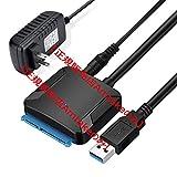 SATA-USB変換アダプター 2.5/3.5インチ HDD SSD用 Amtake SATA3 USB3.0変換ケーブル 最大6TB 高速転送 UASP対応