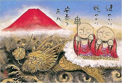 300 Stück gesunde Jizo (26x38cm)