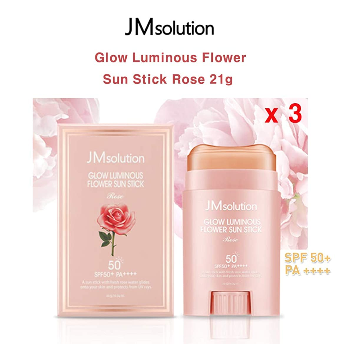 戻す地図サイズJM Solution ★1+1+1★ Glow Luminous Flower Sun Stick Rose 21g (spf50 PA) 光る輝く花Sun Stick Rose