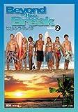 ビヨンド・ザ・ブレイク シーズン2 DVD-BOX[DVD]
