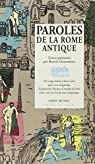 Paroles de la Rome antique par Desombres