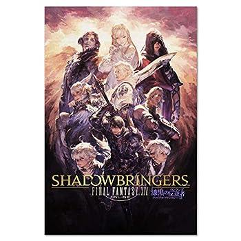 Printing Pira Final Fantasy XIV Online Shadowbringers Poster - Official Art - FF14  24x36