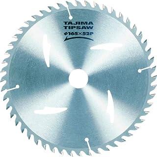 タジマ(Tajima) チップソー木工用 165mm×52P MT-165TC