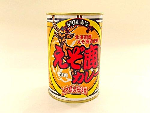 えぞ鹿カレー(辛口)北海道産えぞ鹿肉使用 ご当地缶詰 ご当地カレー レトルトカレー北海道産蝦夷シカ肉