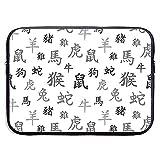 Funda para portátil con cremallera doble, diseño de símbolo del zodiaco chino, resistente al agua, 15 pulgadas