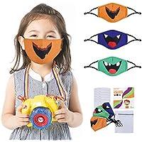 Lagostina Toddler Adjustable Reusable Face Mask