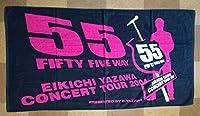 矢沢永吉 SBT(55WAY 2004)スペシャルビーチタオル