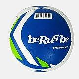 Ballon de Rugby BERUGBE - REBOND
