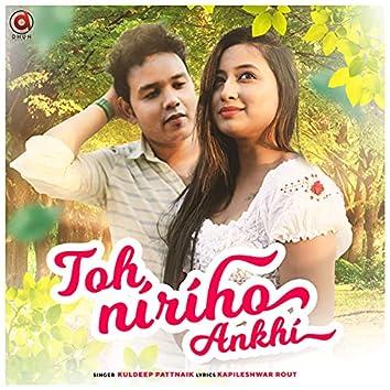 Toh Niriho Ankhi