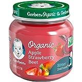 Gerber Purees Organic 2nd Foods Apple Strawberry Beet Baby Food Glass...