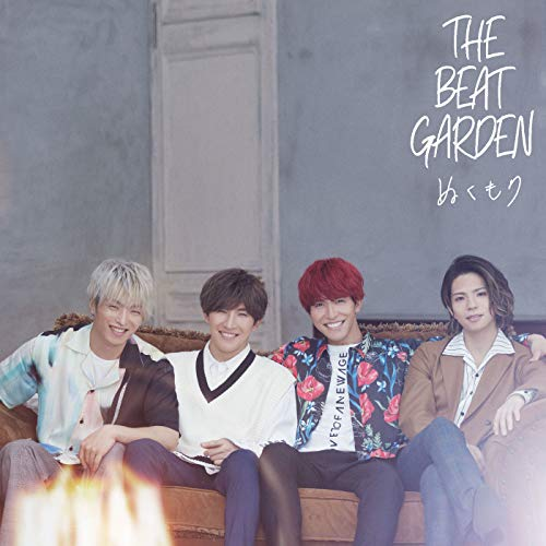 [Single]ぬくもり – THE BEAT GARDEN[FLAC + MP3]
