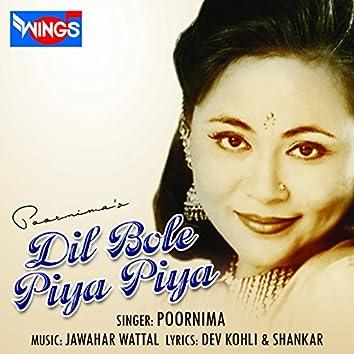 Dil Bole Piya Piya