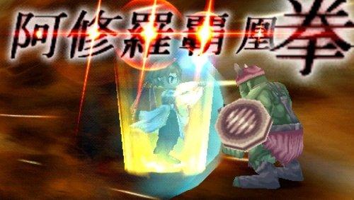ガンホー・オンライン・エンターテイメント『ラグナロク〜光と闇の皇女〜』
