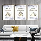 BIGSHOPART Ramadan - Póster de caligrafía árabe, impresión sobre lienzo, color dorado y gris, arte de pared, imagen de Eid musulmán, Eid Mubarak, decoración del hogar, 40 x 50 cm, sin marco