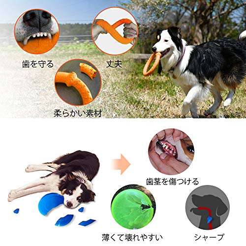 LaRooテディ犬デンタル玩具、小型犬用噛おもちゃ耐久性、ラウンドフリスビー,ストレス解消(中小犬)のペットの知能訓練用、浮遊訓練おもちゃ。(18CMオレンジ色)