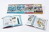 サバイバルシリーズ【2021年新刊セット】4巻セット (科学漫画サバイバルシリーズ)