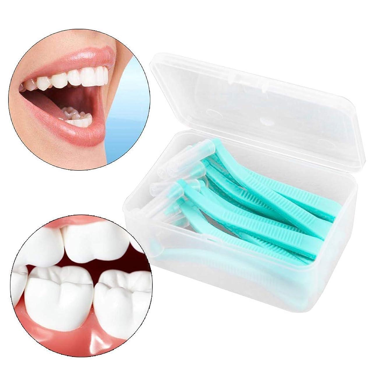 奨励します勝者小川Yblings 15本のL字型プッシュプル歯間ブラシ仕上げ食品残留物デンタルフロスを取り外す新しい