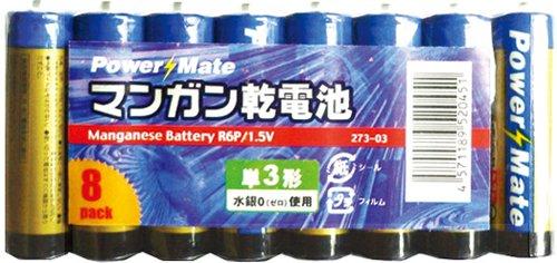 パワーメイト『マンガン電池・単3 1パック8個×10』