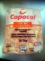 冷凍 ブラジル とりもも角切り 2kg 約25g-30gにカットされているので、唐揚げや煮込み料理に最適! ※ブランド指定不可 【注意】画像のパッケージ(ブランド)が届くとは限りません モモ肉