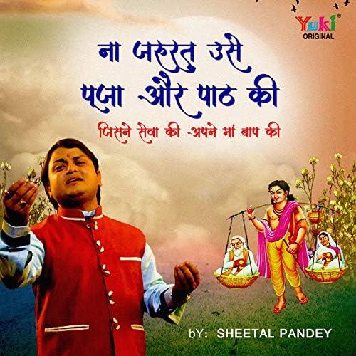 Sheetal Pandey