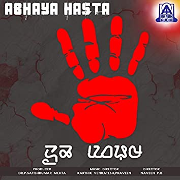 Abhaya Hasta (Original Motion Picture Soundtrack)