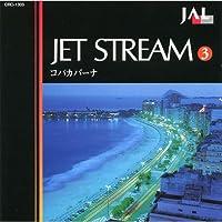 ジェットストリーム 3 コパカバーナ 城達也ナレーション 16CD-053