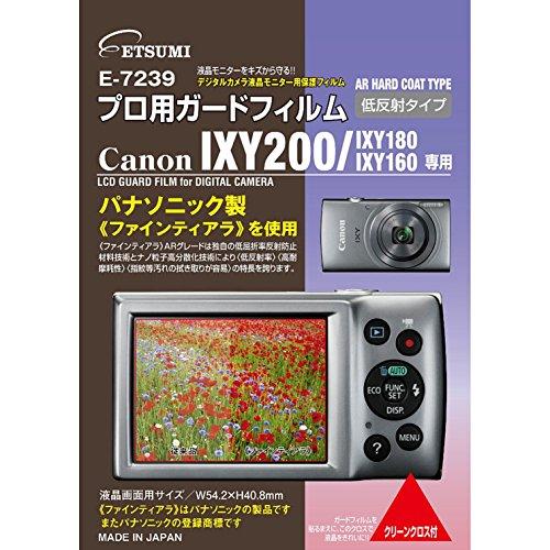 エツミ液晶保護フィルムプロ用ガードフィルムARCanonIXY200/IXY180/IXY160専用E-7239