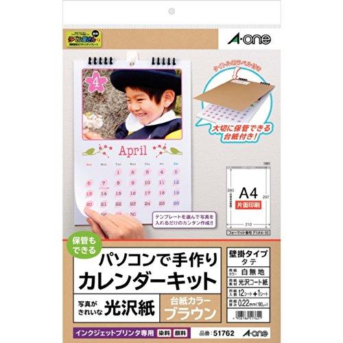 エーワン 手作りカレンダー 壁掛けタイプ 光沢紙 13シート 51762