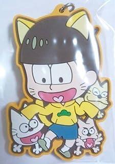 Banpresto Lottery Ichiban-Kuji Jyushimatsu Most Lottery Mr. Osomatsu Cat matsusan Acrylic Charm Strap@N Award