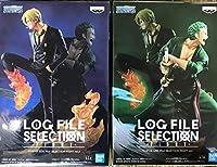 ワンピース LOG FILE SELECTION-FIGHT-vol.1 vol.2 サンジゾロ 2種