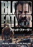 ブラッド・ファーザー スペシャル・プライス [DVD] image