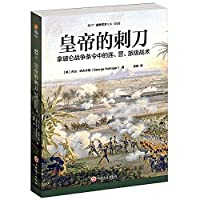 Emperor's Bayonet: Lian. Camp. and Brigade Tactics in the Napoleonic War Order(Chinese Edition)
